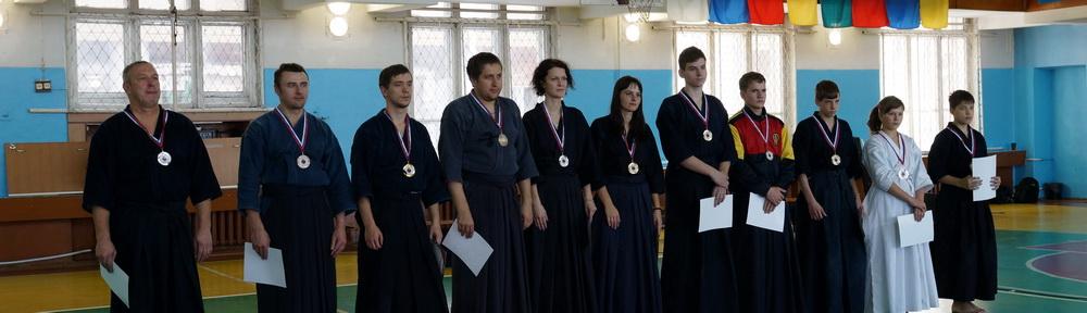 Приморская федерация кендо
